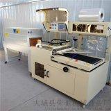 L型热收缩封切机 POF膜塑封机 全自动包装机