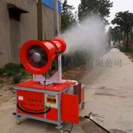 除尘喷雾器喷雾机环保雾炮式降尘机