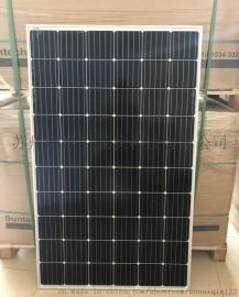 光伏组件尚德285w太阳能电池板
