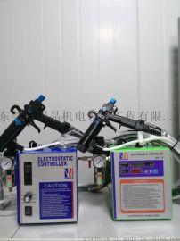 厂家销售各种粉体液体静电喷枪
