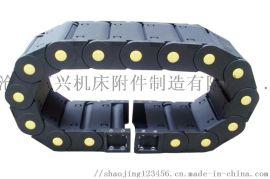 徐州35125塑料尼龙拖链厂家