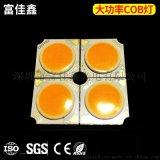 COB大功率LED白光
