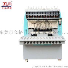 广州全自动点胶机 金裕厂家直销