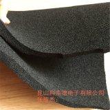北京EPDM泡棉材料、黑色EPDM泡棉衝型加工