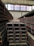 英標槽鋼型材分類及其有關基礎知識