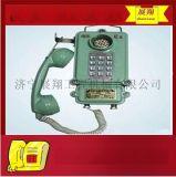 KTH-33防爆电话
