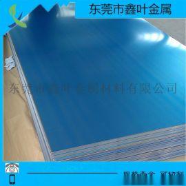 长期供应7075铝板氧化铝板