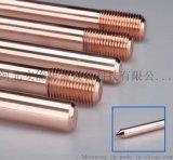 机房接地镀铜钢棒电阻值标准