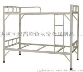 宜昌永奇金屬制品廠鐵牀生產定制加工