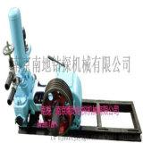 BW200A型泥浆泵,改进型双缸泥浆泵