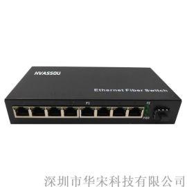 千兆1光8电光纤交换机光纤网络组网安防监控交换机