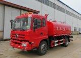 消防洒水车厂家生产各类消防车