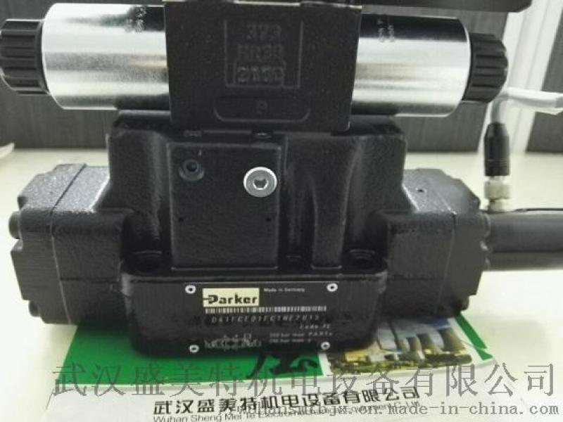 武汉parker电磁阀D81VW030H2NJW