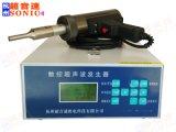 28K超声波点焊机,杭州超音速塑焊机厂家