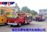 五十铃3.0吨水罐消防车