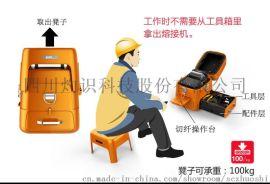 灼识光纤熔接机 FTTH 入户光纤熔接机