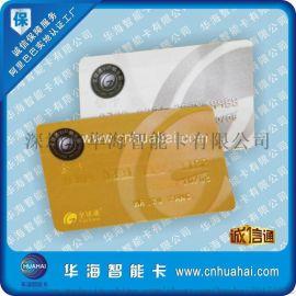免费设计会员卡制作磁条卡pvc卡条码卡积分卡