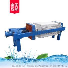 四川小型化工废水压滤机 手动千斤顶手压紧厢式压滤机