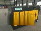 环保设备厂家直销光氧催化废气净化器