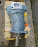 Y-A7V20EL1LZF00柱塞泵