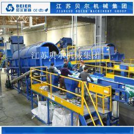 江苏贝尔机械-PET瓶装破碎片清洗回收生产线设备