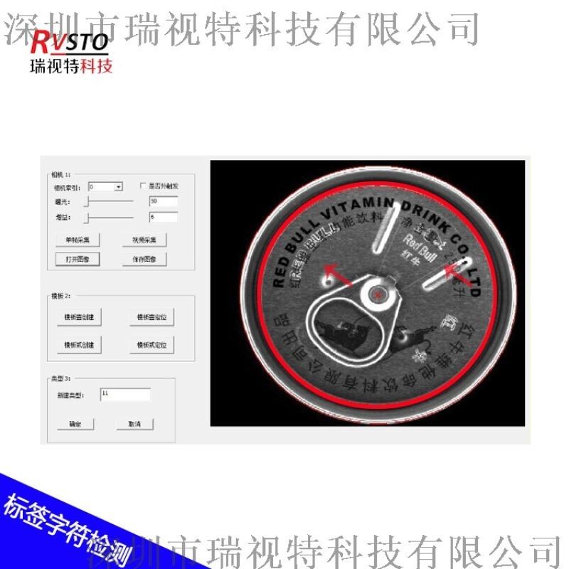 机器视觉光源控制器 视觉光源电源 工业检测电源光源