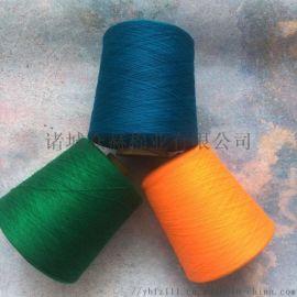 竹纤维纱竹纤维玉竹纱天竹纤维纱40支21支现货