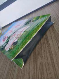 四边封铝塑复合包装袋生产厂家