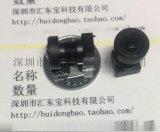 2.4mm无畸变镜头 猫眼镜头 高清广角镜头 M7小镜头,执法镜头