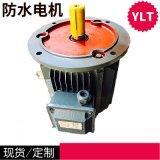 30KW冷卻塔電機 現貨供應 冷卻塔收水器