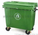 环康环卫塑料垃圾桶660升城市街区  垃圾桶