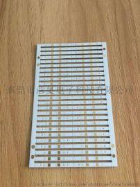 专业生产PCB 单双面板 牙签板