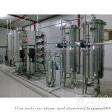 芳泉DH-10T血液透析室超純水設備
