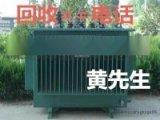 东莞市茶山废旧变压器回收公司