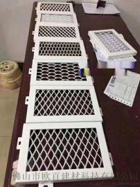 拉伸网铝板吊顶厂家 定制菱形铝板网天花装饰材料