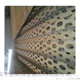 厂家直销菱形铝板装饰幕墙冲孔网 4S店装饰网