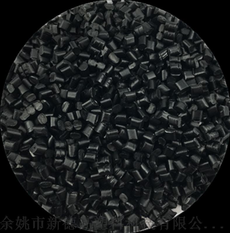 PP导电塑料DD4-5 周转箱专用料