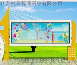 仿古宣传栏中国红党建牌学校阅报栏滚动灯箱制造商