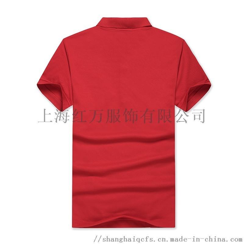 上海红万服饰-T恤定制  翻领T恤衫定做