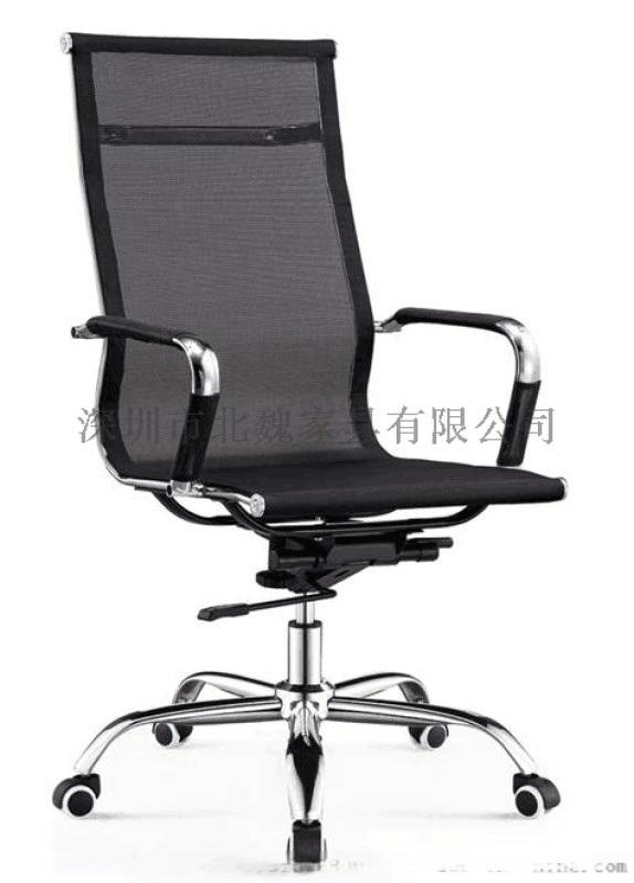 辦公傢俱辦公椅-辦公椅子轉椅-網布辦公椅