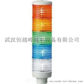 日本ARROW施耐德五色信号灯LEUT-24-5