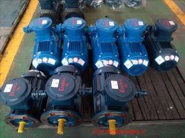 防爆电动机YBX3-100L-2-3KW|江苏大中电机