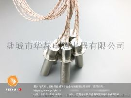 水下切粒機單頭加熱管 不鏽鋼內引單頭電加熱管