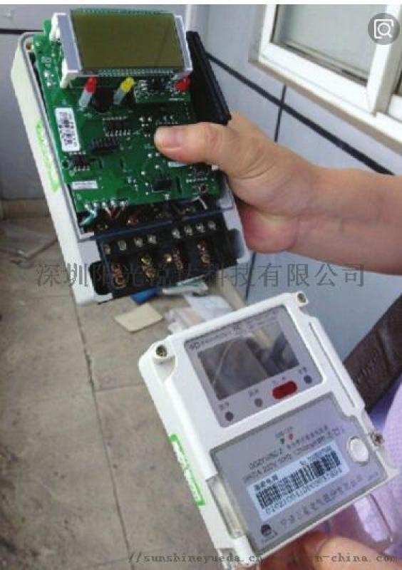 電能表接線端子溫升測試儀