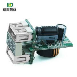 MT-5213车载充电器方案PCBA