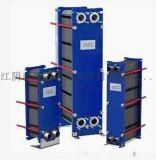 水水交换江阴板式热交换器