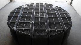 钛丝丝网除沫器  华莱厂家专业生产