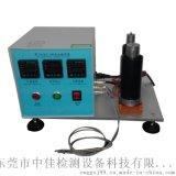 帶T標誌G13耐熱試驗裝置