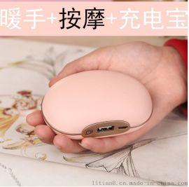 2016年冬季促销礼品 豌豆夹暖手宝移动电源5000毫安充电宝定制logo