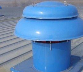 DWT玻璃钢轴流式屋顶风机,耐高温屋顶通风机
